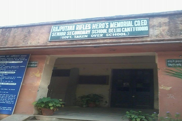Rajputana Rifles H M Co-Ed Senior Secondary School-School Building
