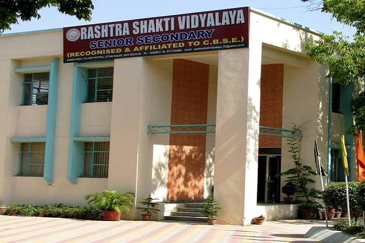 Rashtra Shakti Vidyalaya-School Building