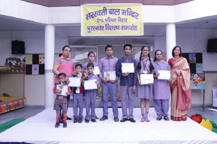 Saraswati Bal Mandir Senior Secondary School-Activities
