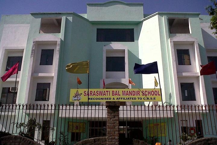 Saraswati Bal Mandir Senior Secondary School-Campus-View