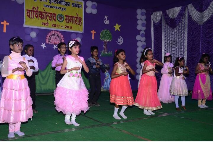 South Eastern Railway Inter College-Childrens Day