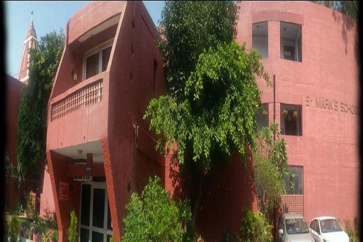 St Marks Senior Secondary Public School-Campus