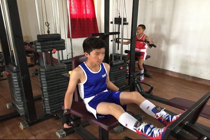 Eklavya Model Residenital School-Gym