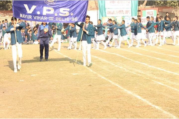 Vanasthali Public School-Sports Meet