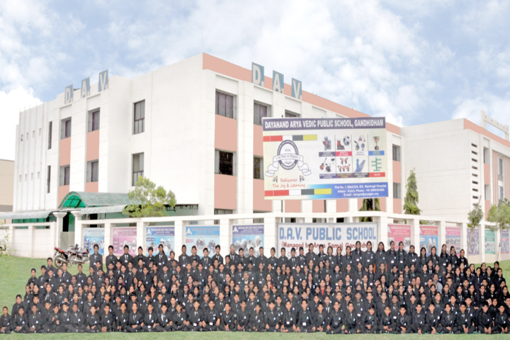 Dayanand Arya Vedic Public School-School View