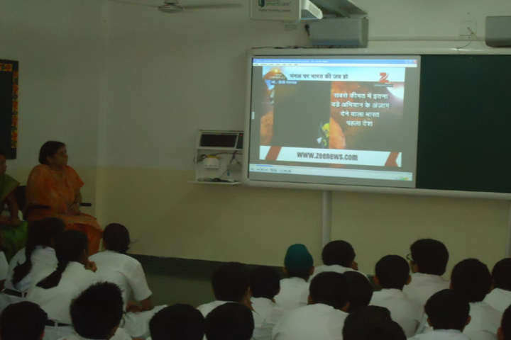 Delhi Public School-Smart classroom