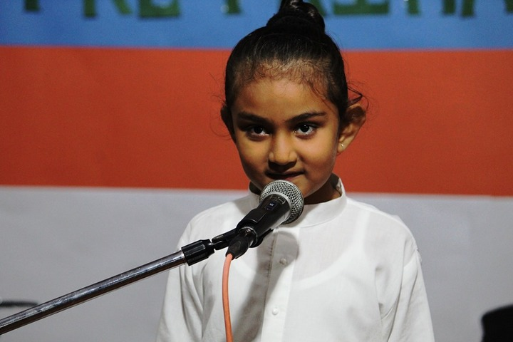 Doon Public School-Recitation Competition