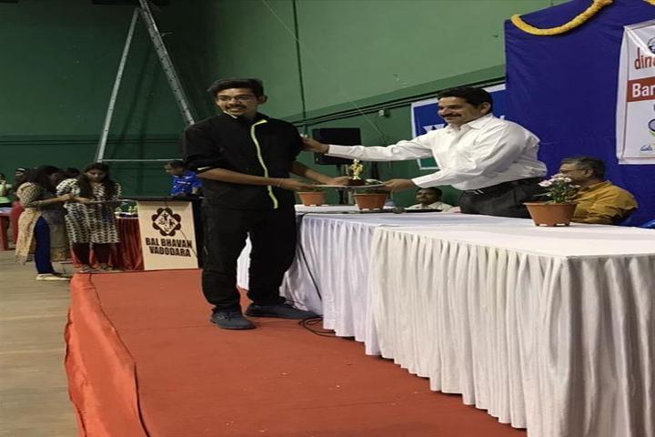 Gujarat Public School-Award Receiving