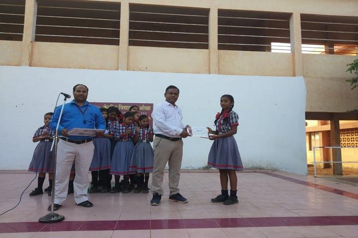 Kendriya Vidyalaya-Sports Achievement