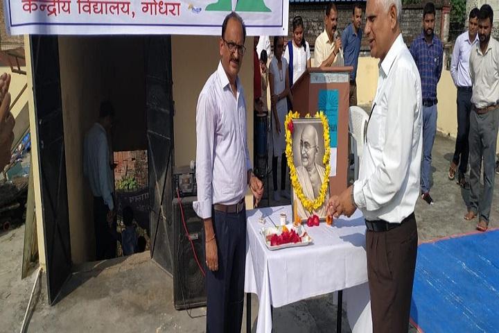 Kendriya Vidyalaya-Gandhi Jayanti
