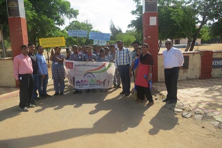 Kendriya Vidyalaya No 2-Campus Entrances