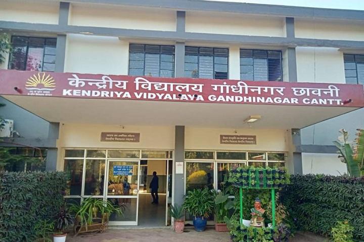 Kendriya Vidyalaya No 3-Campus view
