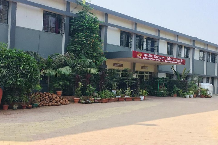 Kendriya Vidyalaya No 3-Campus