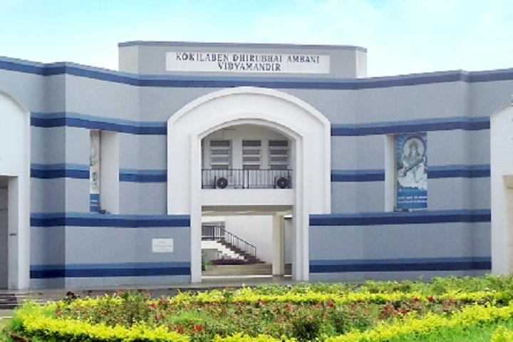 Kokilaben Dhirubhai Ambani Saraswati Vidya Mandir-Campus