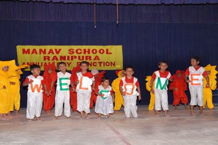 Manav School-Annual day
