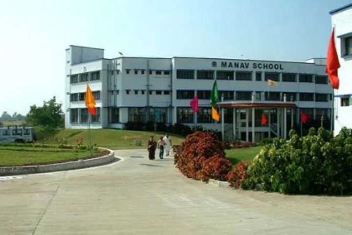 Manav School-Campus view