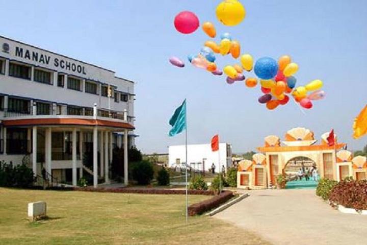 Manav School-Campus