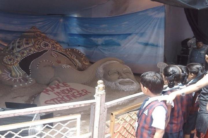 N C Thakar Education Campus-Trip