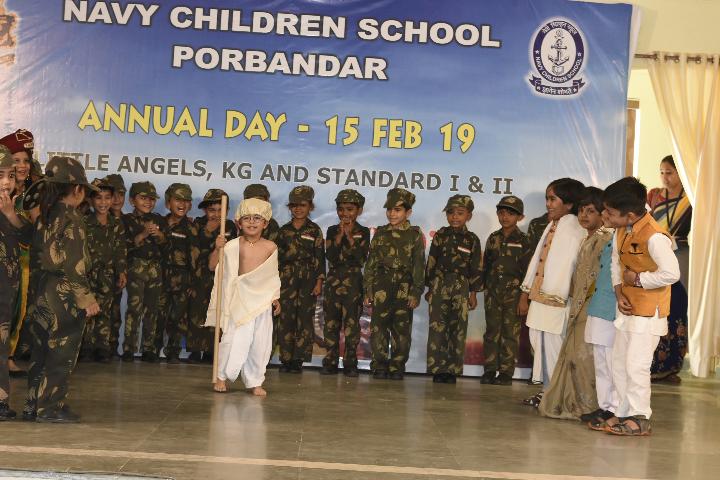 Drama Activity on Annual Day Celebration