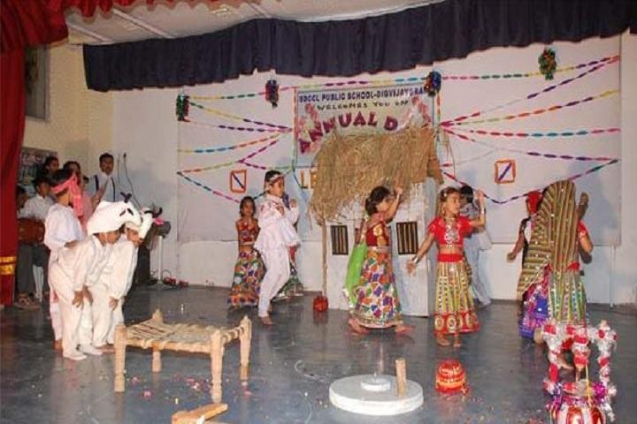 SDCCL Public School-Annual Day