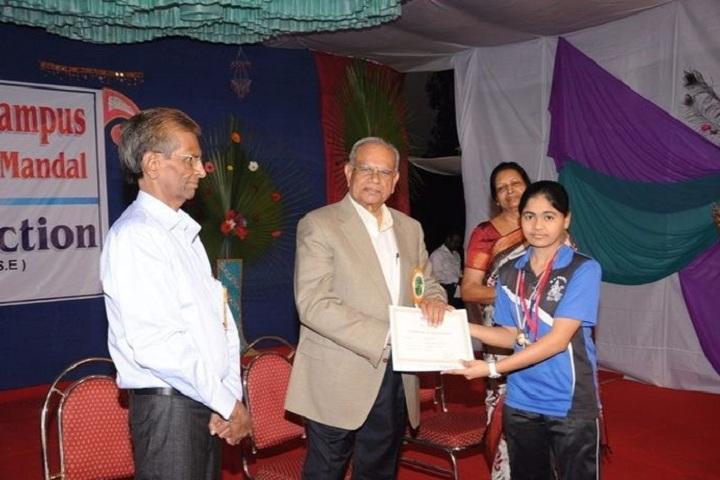 Shree M K Mehta English Medium School-Annual Sports Day