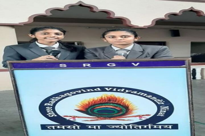 Shree Radhagovind Vidyamandir-Speech
