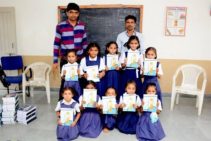 Shri Ramkrishna HariKrishna Academy-Achievement