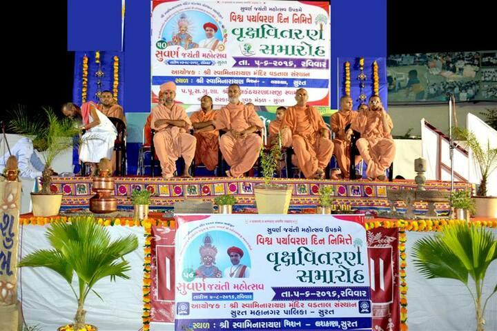 Shri Ramkrishna HariKrishna Academy-Annual Day