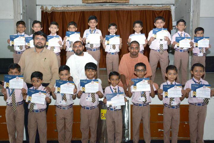 Shri Ramkrishna HariKrishna Academy-Hand Writting Competition