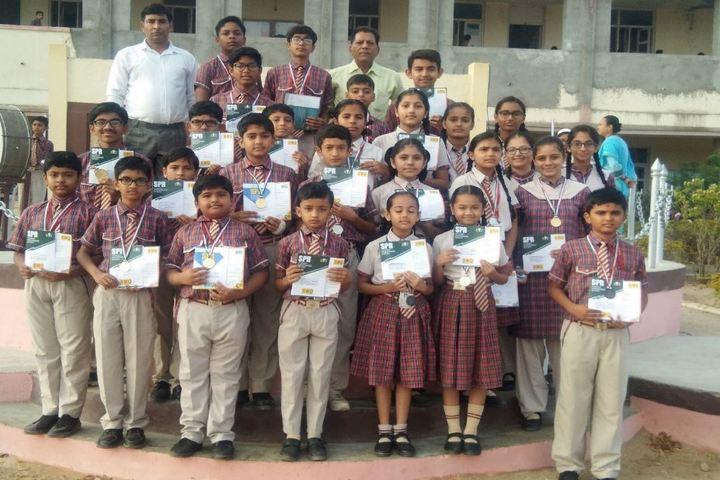 Tata Chem DAV Public School-Acheivements