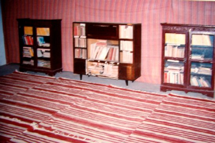 The White Eagle School-Library