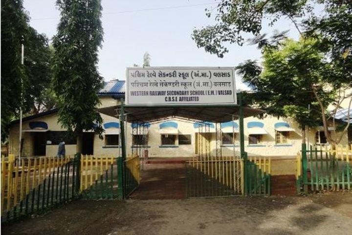Railway Secondary School-School View