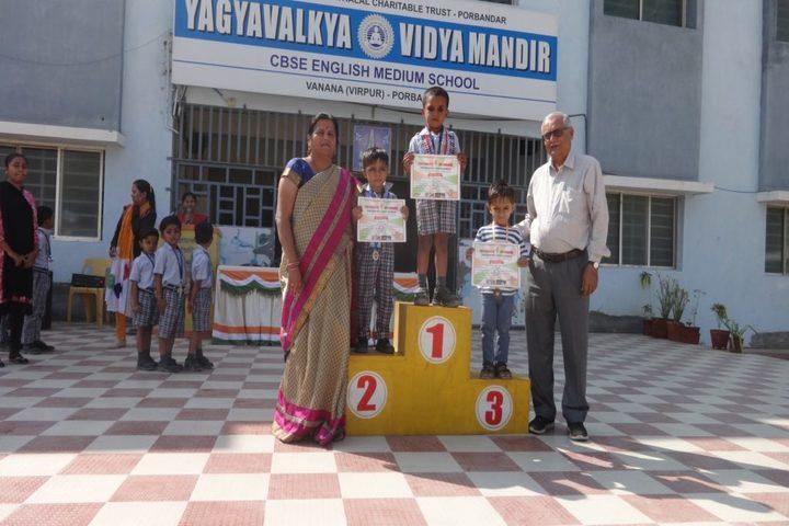 Yagyavalkya Vidya Mandir English Medium School-Achievements