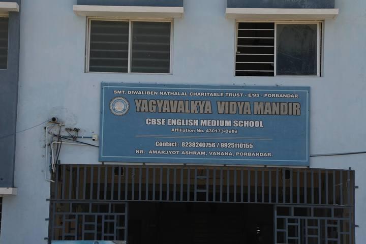 Yagyavalkya Vidya Mandir English Medium School-School Building