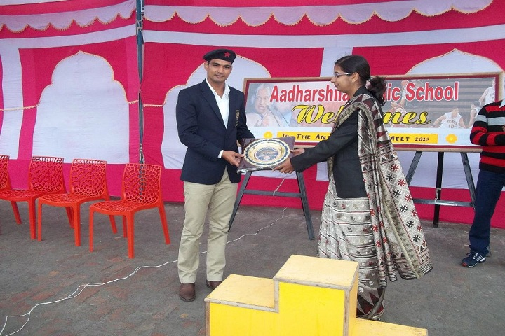 Aadharshila Public School-Presentation Party