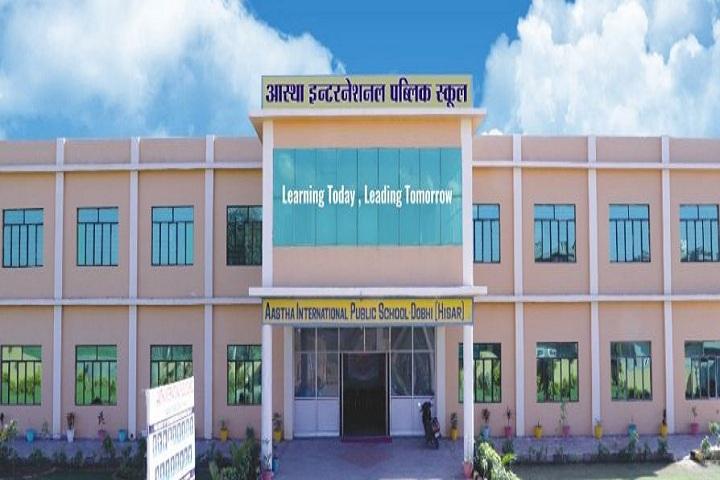 Aastha International Public School-Campus View