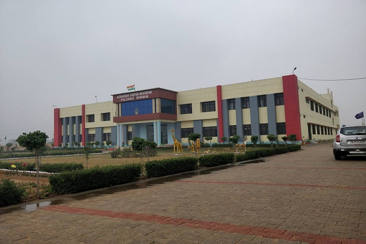 Adarsh Vidya Mandir-Campus-View