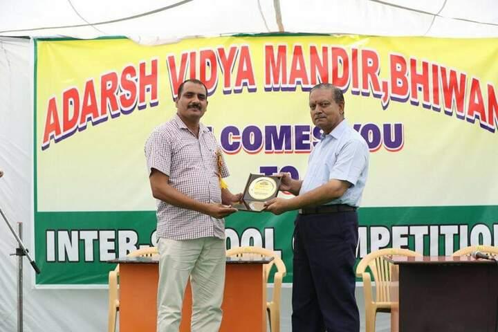 Adarsh Vidya Mandir-Award