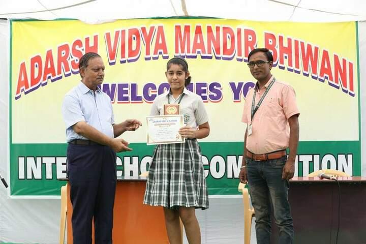 Adarsh Vidya Mandir-Certificates