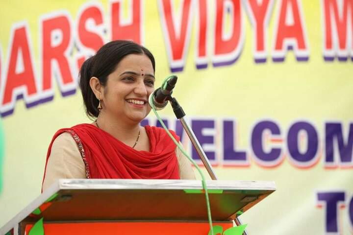 Adarsh Vidya Mandir-Speech