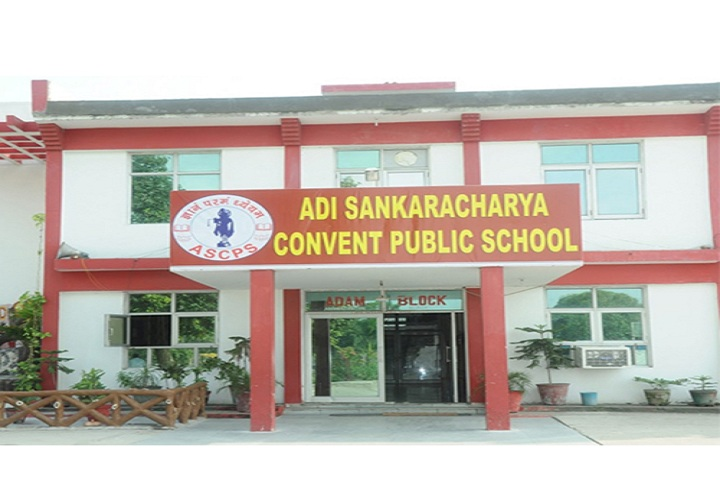 Adi Sankaracharya Convent Pulbic School-Campus View