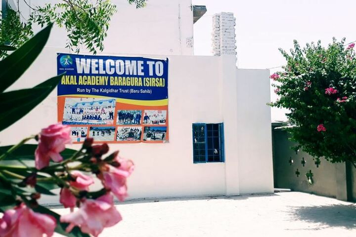 Akal Academy-School Area