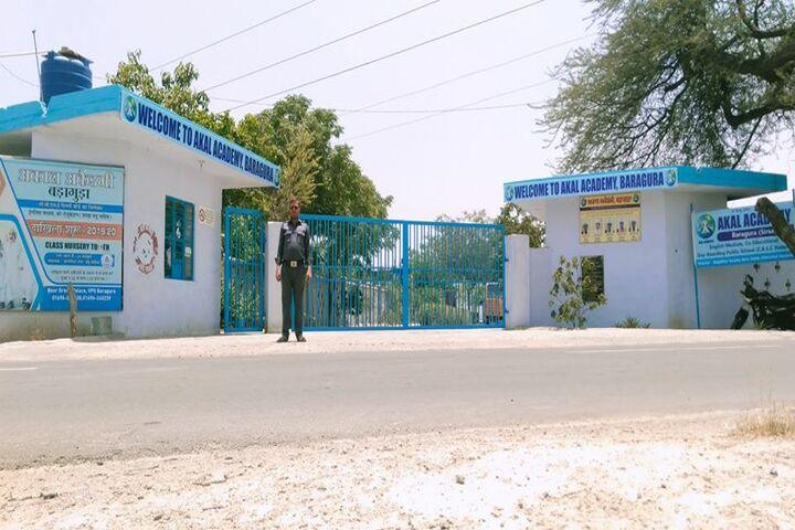 Akal Academy-School Entrance