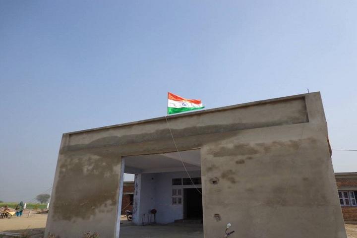 Al Hasan School-Campus View