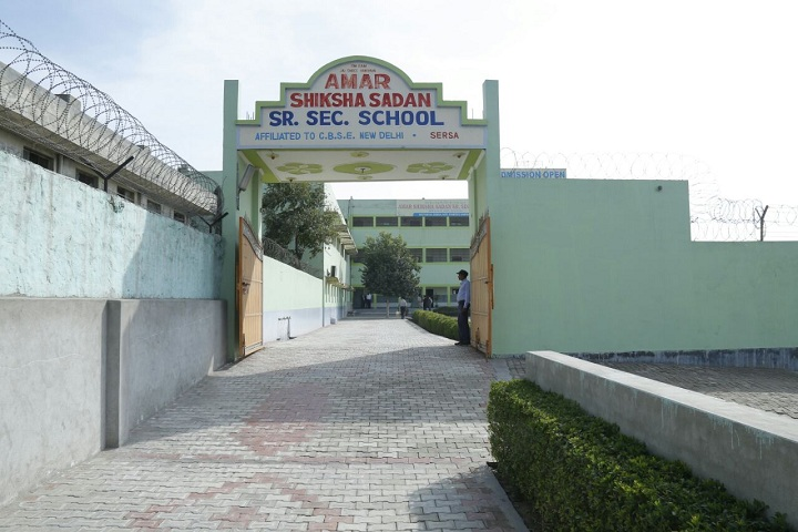 Amar Shiksha Sadan Senior Secondary School-School Front View