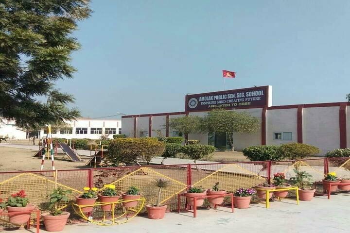 Amlok Public School-School Campus