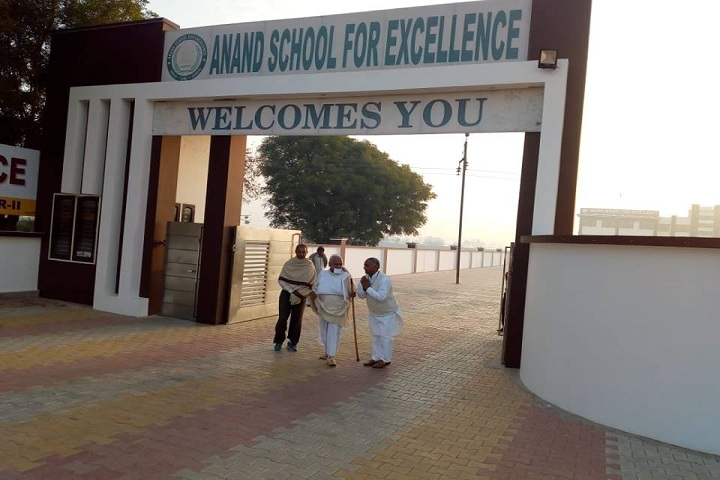 Anand School For Excellence-School Front View