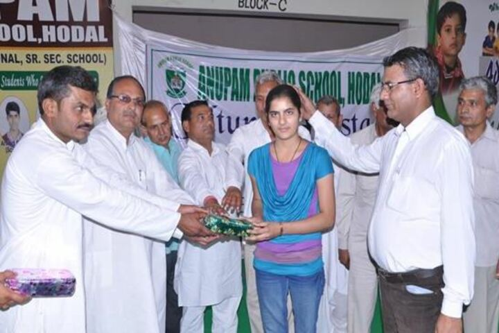 Anupam Public Senior Secondary School-Awards