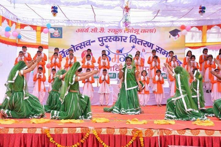 Arya Senior Secondary School- Annual Day