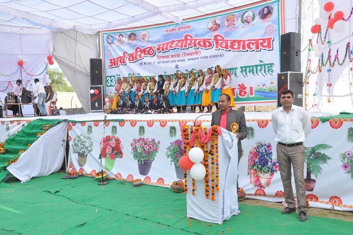 Arya Senior Secondary School-Speech